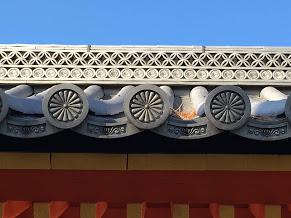 gosyokawaera