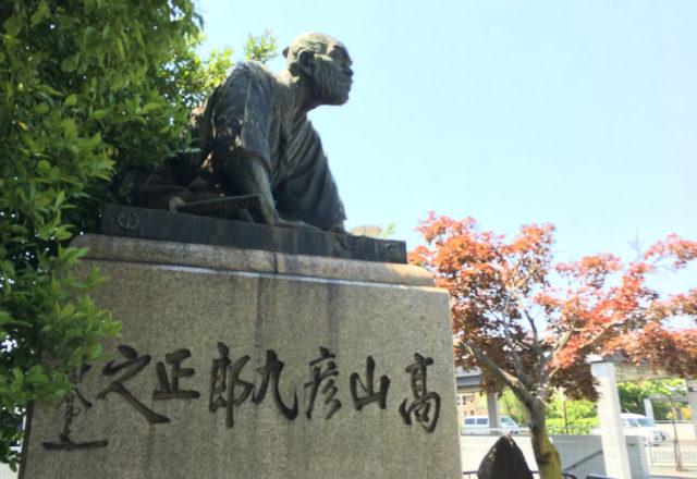 hikokuro