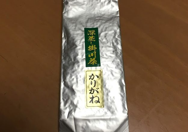 kakegawacya